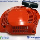 Demaror complet drujba Husqvarna 445 II, 450 II
