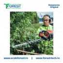 Motounealta gard viu Husqvarna 522HDR75X - 75cm - 0.8CP | SculeForest