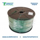 Rola fir perimetral Husqvarna 1x1.5mm - 800m
