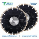 DISC CUT-N-BREAK Husqvarna CNB EL10 Φ230mm