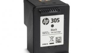 Video - Tutorial reumplere cartus HP 305 / 305XL negru