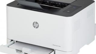 Toner refill reumplere cartus HP Color Laser 150nw / 150a