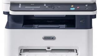 Resoftare Xerox B205