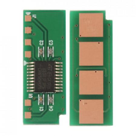Chip compatibil Pantum PD-219 P2509 1.6K