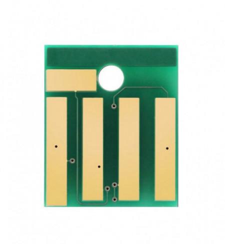 Chip Lexmark MX510de MX511de MX611DE 60F2X00 20K