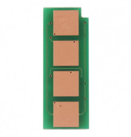 Chip compatibil Pantum DRUM DL-410 12K