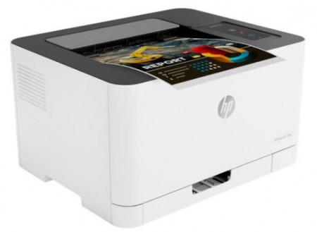 Resetare HP Color Laser 150a