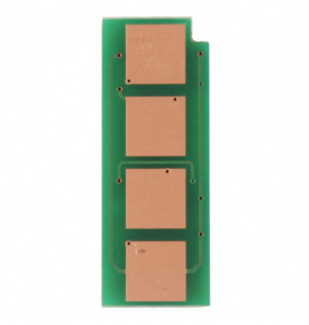 Chip Compatibil DRUM Pantum DL-425X P3305 M7105 25K