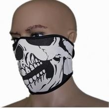 "masca neopren ""anatomica"""