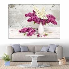 Tablou Vaza cu Flori de Liliac FLC2