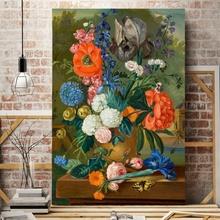 Tablou Decorativ Floral DFR2