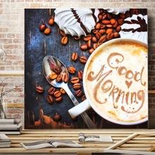 Tablou Ceasca Zambareata de Cafea