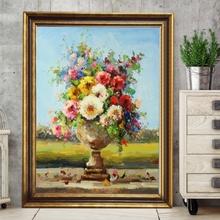 Tablou Canvas+Rama Vaza cu Flori TRD15