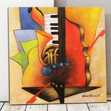Tablou Canvas Muzical Abstract TRD4