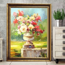 Tablou Canvas+Rama Vaza cu Flori TRD19