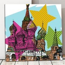 Tablou Travel Pop Art pvs2