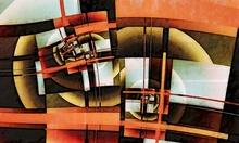 Tablou canvas fractal art 12