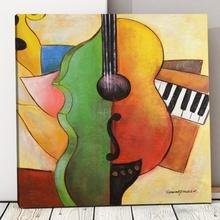 Tablou Canvas Muzical Abstract TRD6