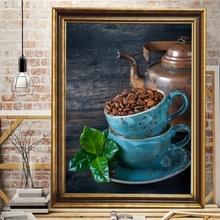 Tablou Canvas+Rama Vintage Coffee