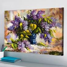 Tablou Decorativ Floral BQF37C