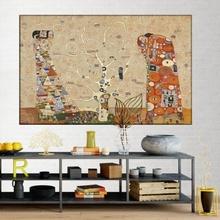 Tablou Gustav Klimt Copacul Vietii arr204