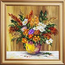Tablou Floral cu Rama Aurie B006 bqf31