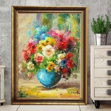 Tablou Canvas+Rama Vaza cu Flori TRD17