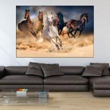 Tablou Canvas Cai Alergand HS78