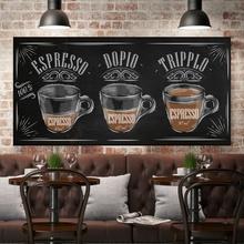 Tablou Cafea Clasica Italiana