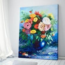 Tablou Canvas Vaza Albastra cu Margarete