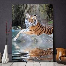 Tablou Tigru pe Stanca atgr42