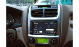 Multimedia auto dedicata KIA Sportage E7527NAVI