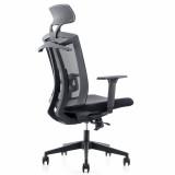 scaun Kobe Brate reglabile pe inaltime, top cu suprafata moale, din poliuretan.