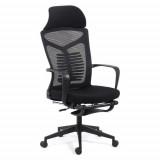 Scaun ergonomic cu spatar rabatabil si suport picioare SYYT 9502 negru