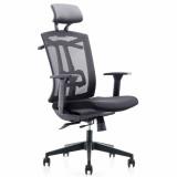 scaun Kobe Sezut ajustabil in adancime, din spuma poliuretanica injectata de inalta densitate