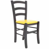 scaun living lemn masiv fag galben