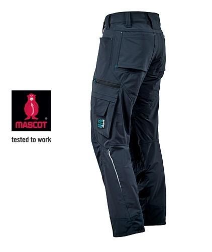 Calitate imbatabila la pantaloni Mascot Advanced 17179 bleumarin