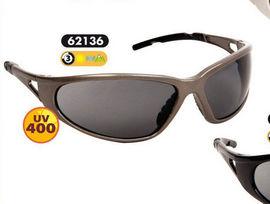 Ochelari de protectie Freelux fum3 UV400 calitate optica