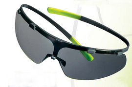 Ochelari de soare Uvex Super G rama gri-verde si protectie mecanica
