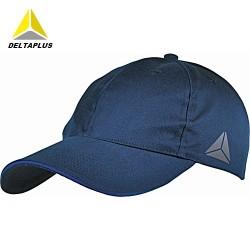 Sapca baseball bleumarin marca Delta Plus