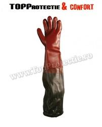 Manusi de protectie lungi 70 cm imersate in PVC