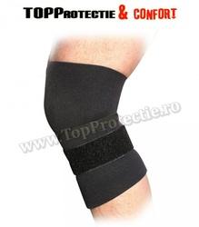 Suport pentru genunchi cu velcro elastic
