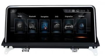 Navigatie auto cu android dedicata Bmw X5 E70 X6 E71