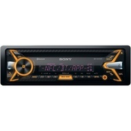 Sony MEX-N5100BT - Receptor CD auto 1 DIN