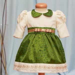 Rochita Magic Green