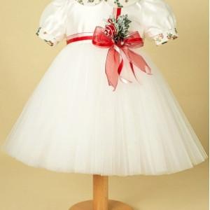 Rochie de sarbatori The Gift