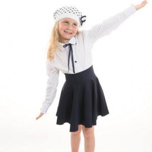 Fusta scoala fete Gioia Navy