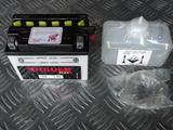 Acumulator 12V 4Ah ATV MOTO 50-110-125cc