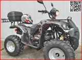 BEMI Grizzly HUMMER 200CVT Full Automatic R10 PRO