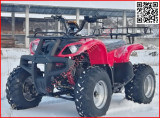 ATV BEMI BIG HUMMER Mega Grizzly 200CVT Full Automatic R10 +carlig